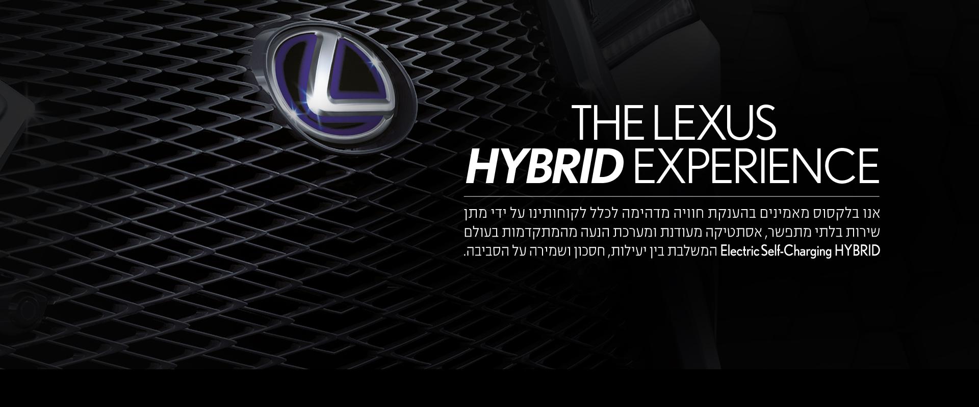 Main Lexus